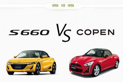ホンダ S660 vs ダイハツ コペン 買うならどっち!?徹底比較をみてみましょう。