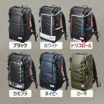 アルファのスクエア型のバックパックは通勤・通学に最適?防水性もあります。