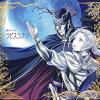 アニメソングで人気の歌手・藍井エイルが活動を再開!