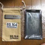 ヒロシのNO.164 ソロ用鉄板【独焼鉄板】3.2mm を購入出来たので使ってみた。